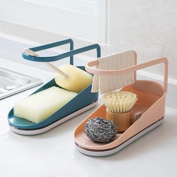 2個裝 置物架水槽洗碗抹布廚房收納架臺面清潔瀝水【聚宝屋】