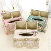 面紙盒多功能歐式抽紙盒紙抽盒可愛家用韓式客廳遙控器收納盒布藝 父親節禮物