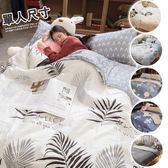 微秋 S1單人床包2件組  多款可選  台灣製造  100%純棉 棉床本舖