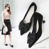 3cm貓跟鞋新款韓版百搭甜美蝴蝶結尖頭淺口單鞋中低跟女鞋 ciyo黛雅