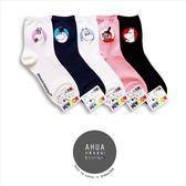 韓國品牌襪子 純色嚕嚕米卡通頭像圖案❤️短襪長襪絲襪隱形襪 韓國穿搭  韓國代購 阿華有事嗎