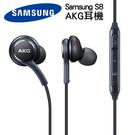 【marsfun火星樂】Samsung 三星 S8標配 AKG原廠耳機 線控入耳式/免持聽筒/Galaxy note8/S7+/S8/PLUS S8+