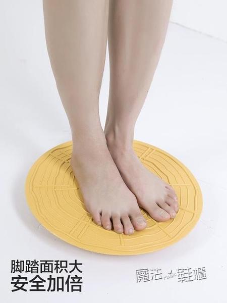 居家家扭腰盤健身運動器材家用神器踏步跳舞扭扭樂扭腰機 夏季新品