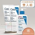 CeraVe適樂膚 全效超級修護乳52ml 雙入組