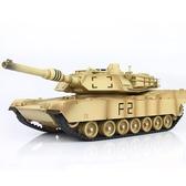 童勵遙控坦克大型充電對戰坦克玩具遙控車汽車坦克模型男孩玩具WY【快速出貨】