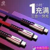 傳輸線磁吸數據線安卓蘋果type-c磁鐵磁力充電線【公主日記】