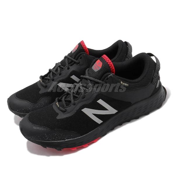 New Balance 慢跑鞋 Fresh Foam Arishi Gore-Tex 黑 紅 男鞋 防水 緩震跑鞋 運動鞋 【PUMP306】 MTARISGB2E