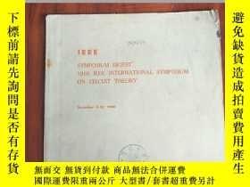 二手書博民逛書店IEEE罕見symposium digest 1969 IEEE international symposium