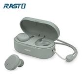 ~RASTO ~RS16 真無線 防水藍牙5 0 耳機綠