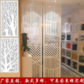 屏風實木雕花板高密度板現代中歐式?空花格屏風隔斷背景牆通花板新品WY