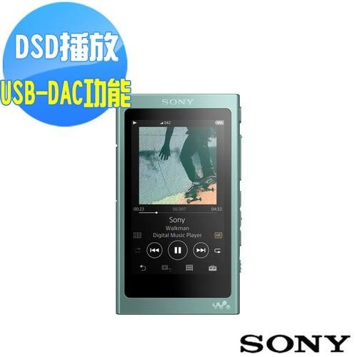 SONY Walkman NW-A47 高解析音樂播放器 64GB(綠色G)送 KKbox 30天儲值卡+SONY 杯墊