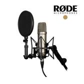 RODE 麥克風套組 (含麥克風線) NT1A【公司貨】
