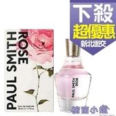 Paul Smith 玫瑰女香精 Rose 100ml