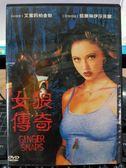 影音專賣店-P10-265-正版DVD-電影【女狼傳奇】-艾蜜莉柏金斯 凱薩琳伊莎貝爾