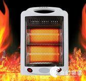 暖風機內充插電發熱立式小型取暖器