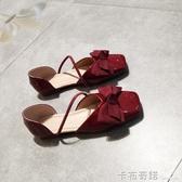 夏平底單鞋女淺口方頭奶奶鞋一字甜美蝴蝶結中空涼鞋軟底舒適 中秋節全館免運