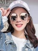 墨鏡新款墨鏡女圓臉韓版潮偏光太陽眼鏡防紫外線眼睛網紅街拍聖誕交換禮物
