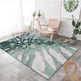 長方形地墊北歐地毯客廳茶幾沙發臥室床邊毯【宅貓醬】