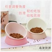無異味日式の貓碗扁臉食盆傾斜寵物狗碗貓咪保護頸椎【毒家貨源】