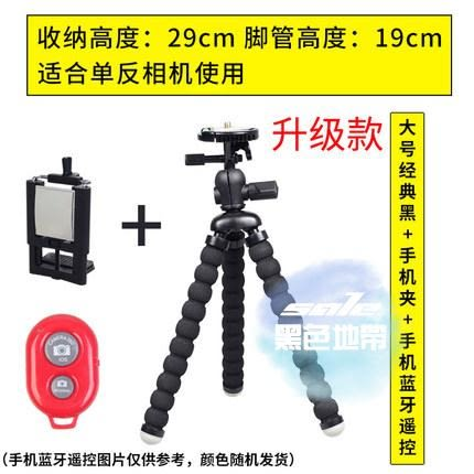 相機三角架 八爪魚三腳架自拍手機多功能適用gopro三角架佳能尼康索尼微單相機章魚支架T 3色
