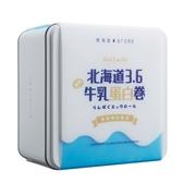 東海堂北海道3.6牛乳蛋白卷/盒【愛買】