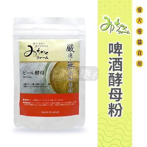 【寵樂子】《日本Michi》無添加自然派-日本啤酒酵母80g-寵物營養品犬貓用