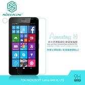 ☆愛思摩比☆ NILLKIN Microsoft Lumia 640 XL LTE Amazing H 防爆鋼化玻璃貼