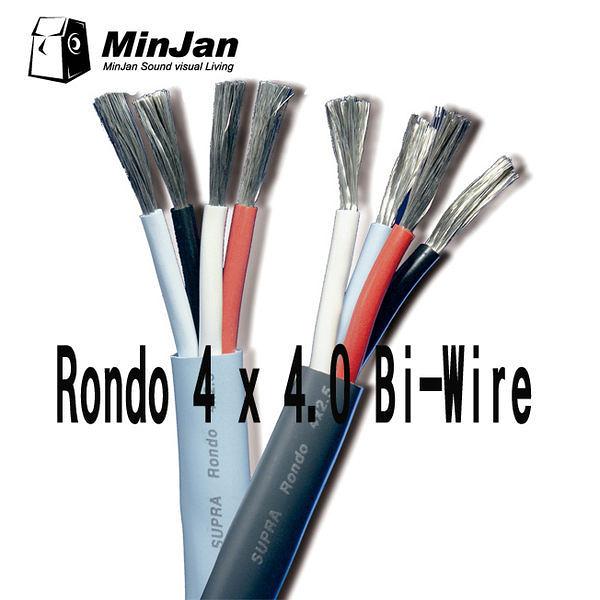 【名展音響】瑞典SUPRA Rondo 4 x 4.0 Bi-Wire   (1捆50m) 喇叭線