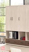戴維斯4尺組合衣櫥(全組)大特價 19600元【阿玉的家 2020】新品搶先 大台北免運費
