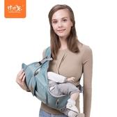 腰凳嬰兒輕便四季前抱式初生背帶橫抱式新生的兒出門神器前後兩用