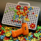 拼裝玩具兒童擰螺絲釘玩具電鉆工具箱動手可拆裝卸螺母拼裝組合益智男孩 快速出貨