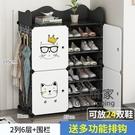 鞋櫃 簡易鞋櫃門口放家用經濟型省空間收納神器多層防塵室內好看鞋架子T