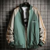 男士外套 外套男士春秋季2020新款韓版潮流帥氣休閒夾克棒球服秋裝上衣服冬