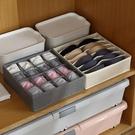 宿舍內衣內褲收納盒整理箱布藝家用分隔放襪子文胸的內衣盒三件套