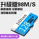 快速出貨-記憶卡 128g高速手機內存卡...