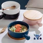 【買二送一】碗單個陶瓷個性創意盤子好看面碗餐具套裝【古怪舍】