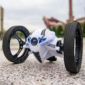 彈跳遙控車越野車充電遙控汽車兒童玩具男孩