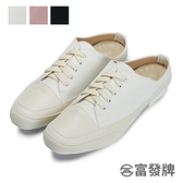 【富發牌】法式優雅小方頭穆勒鞋-黑/白/粉 1BA99
