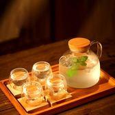 花茶壺水果茶壺養生茶壺玻璃茶具套裝 耐高溫 加熱煮茶WY開學季,88折下殺