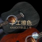 吉他 吉他初學者38寸41寸吉他學生成人男女新手入門青少年自學吉它T 5色