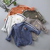 秋季外套-夏季兒童上衣外搭男女童薄款休閒空調衫寶寶嬰兒彈力麻棉防曬服