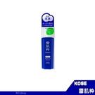 日本境內版 7-11 限定 KOSE 雪肌粋  美白乳液  全新配方 【RH shop】日本代購 雪肌粹