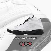 Nike 籃球鞋 Jordan 6 Rings Motorsports 白 黑 男鞋 合體款 喬登【ACS】 DD5077-107