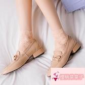 4雙 蕾絲襪日系可愛襪子女短襪船襪隱形淺口襪高筒薄款網紗【櫻桃菜菜子】