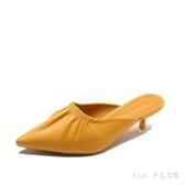 包頭半拖鞋女外穿小貓跟穆勒鞋2020夏季新款尖頭細跟百搭高跟涼拖 JF3442【pink 中大尺碼】