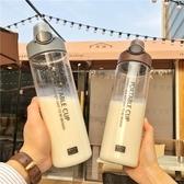 便攜運動大容量男女學生帶刻度水瓶