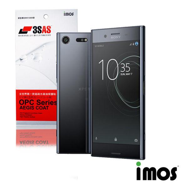 iMos Sony XZ  Premium 超抗撥水疏水疏油效果保護貼