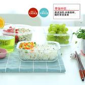 耐熱玻璃飯盒微波爐專用長方形玻璃保鮮碗收納便當盒學生帶蓋     七色堇