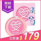韓國 E-glips 好害羞粉兔絲絨腮紅膏(2.2g) 3款可選【小三美日】原價$199