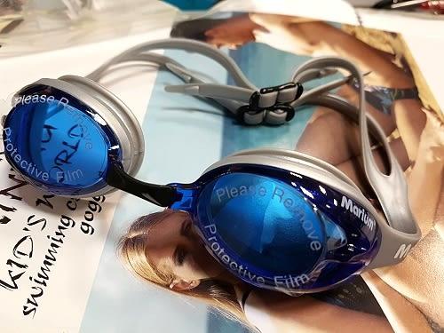 ☆小薇的店☆MARIUM品牌一體成型競賽型電鍍無框泳鏡特價450元NO.MAR-5501